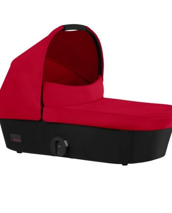 Cybex Mios Cot R (Infra Red)